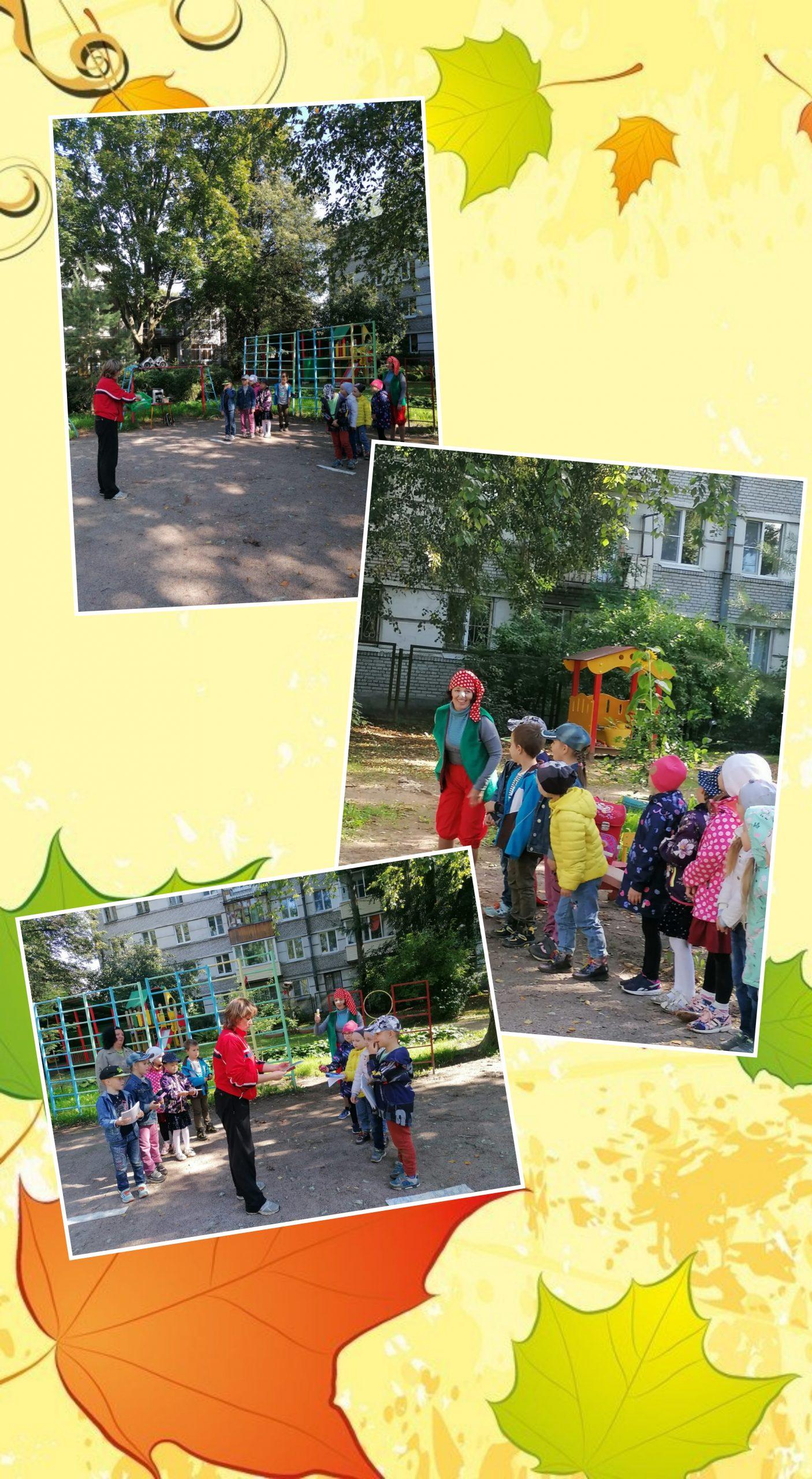 1 сентября в нашем детском саду